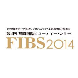 Fukuoka International Beauty Show