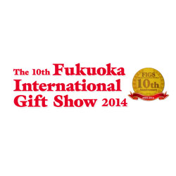 10th Fukuoka International Gift Show 2014