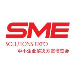 sme solution expo